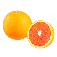 Australia Sunkist Orange