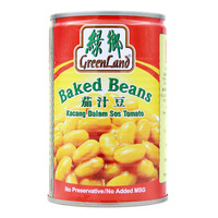 GreenLand Baked Beans
