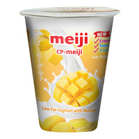 Meiji Low Fat Yoghurt - Mango