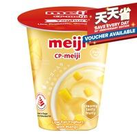 Meiji Low Fat Yoghurt - Mango