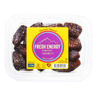 Caramel Naturel Fresh Energy Dates - Medjool