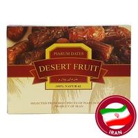 Iran Desert Fruit Dates - Piarum