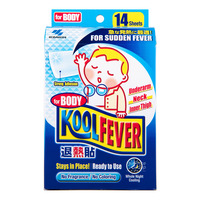Kool Fever Cooling Gel Sheets - Body