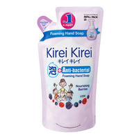 Kirei Kirei Anti-bacterial Hand Soap Refill - Caring Berries