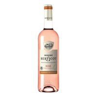 Honrose De Berticot Sweet Wine - Rose