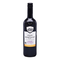 Honrose De Berticot Red Wine - Cabernet Sauvignon