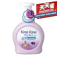 Kirei Kirei Anti-bacterial Hand Soap - Caring Berries