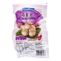 FairPrice Chicken Ball