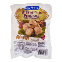 FairPrice Pork and Mushroom Ball