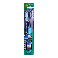 Darlie Nano Charcoal Toothbrush - Extra