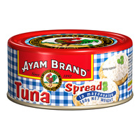 Ayam Brand Spread in Mayonnaise - Tuna
