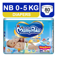 MamyPoko Extra Dry Pooh Diapers - New Born (5kg) 80S