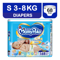 MamyPoko Extra Dry Skin Pooh Diapers - S (3 - 8kg)