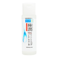 Hada Labo Hydrating Lotion