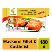 New Moon Muar Otah - Mackerel Fillet & Cuttlefish