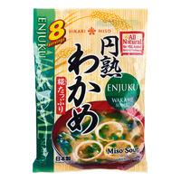 Hikari Miso Instant Miso Soup - Wakame Seaweed