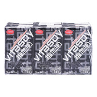Vitasoy Soya Bean Packet Drink - Black