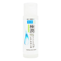Hada Labo Hydrating Lotion - Light