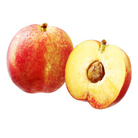 Pasar Australia White Nectarine