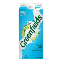 Greenfields Fresh Milk - Regular