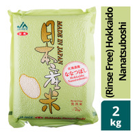 JA-Rice Rice - Hokkaido Nanatsuboshi (Rinse Free)