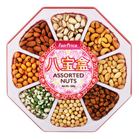 FairPrice Assorted Nuts Octagonal Box