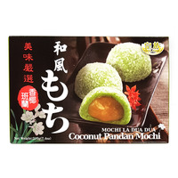Royal Family Mochi - Coconut Pandan