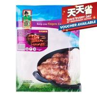 Bibik's Choice Fully Cooked Frozen YakitoriChicken