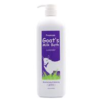 Silkpro Premium Goat's Milk Bath - Moisturising & Relaxing