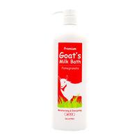 Silkpro Premium Goat's Milk Bath - Moisturising & Energising
