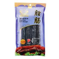 AAA Golden Palm Sausages - Fresh Pork Liver