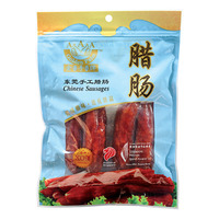 AAA Golden Palm Chinese Sausages