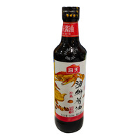 Haday Flavoured Soy Sauce - Seafood