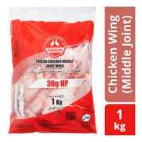 Perdigao Frozen Chicken Wing (Mid Joint)