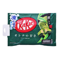 Nestle Kit Kat Mini Chocolate Bar - Otoama(Green Tea)