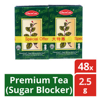 GlucosCare Premium Tea (Sugar Blocker)