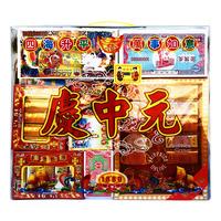 Silver Prayer Package