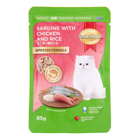 SmartHeart Adult Cat Packet Food - Sardine with Chicken & Rice