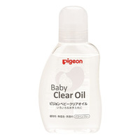 Pigeon Baby Clear Oil