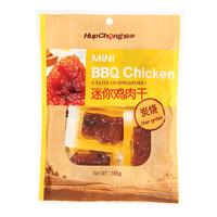 Hup Chong Char-Grilled Bakkwa - BBQ Chicken (Mini)