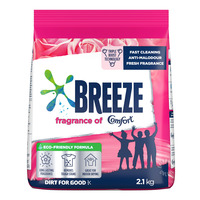 Breeze Powder Detergent - Comfort (Long Lasting Perfume)