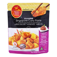Prima Taste Paste - Nonya Curry