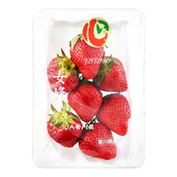 Kokoro Japan Kagawa Strawberry