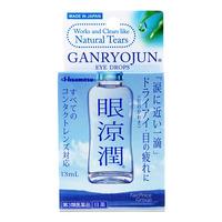 Ganryojun Eye Drops
