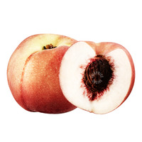 Pasar USA White Peach