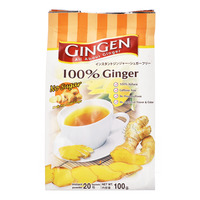 Gingen Instant Ginger Powder - Original (No Sugar)