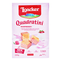 Loacker Quadratini Crispy Wafers - Raspberry-Yogurt
