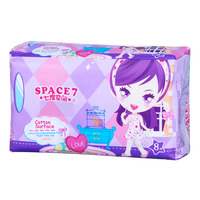 Space 7 Ultra-thin & Breathable Night Pads - Cotton (338mm)