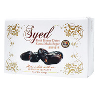 Syed Fresh Honey Dates