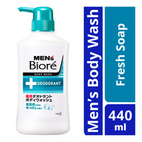 Biore Men's Deodorant Body Wash - Fresh Soap